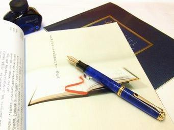 趣味の道具か、実用か ペリカンM800ブルー・オ・ブルー