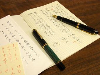 きれいな文字が書ける万年筆