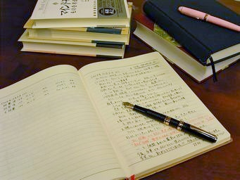 司法試験の万年筆