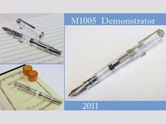 M1005デモンストレーター オーバーサイズへの誘い