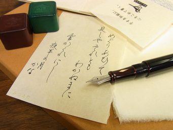 万年筆で書ける和紙 きよこハウスみつまた紙