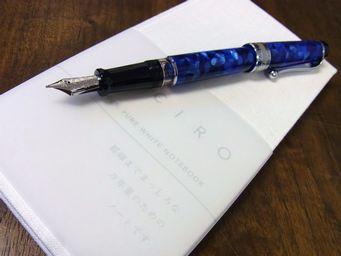大和出版印刷 CIRO 白にこだわったノート