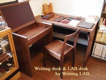 WRITING LAB.が目指すものを表現したデスク