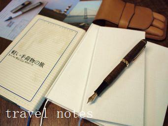 旅ノートのススメ