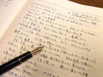司法試験の万年筆・2
