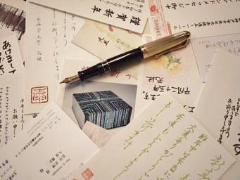 心を込めて、楽しく年賀状を書く
