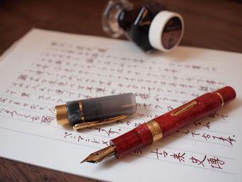 WRITING LAB.オールドバーガンディインク