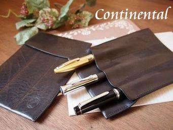 ドレープとコンチネンタル 2つのペンレスト兼用万年筆ケース