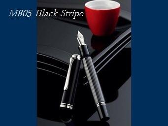 信頼の定番万年筆 ペリカンM805 そして新製品の発売予定