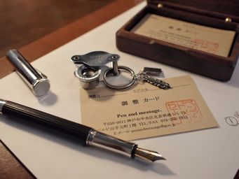 ペン先調整について~ペン先を細く削る