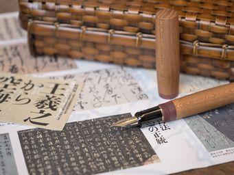 文字の形を気にして書く時に使う、柔らかいペン先