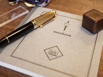 文章を書くノート