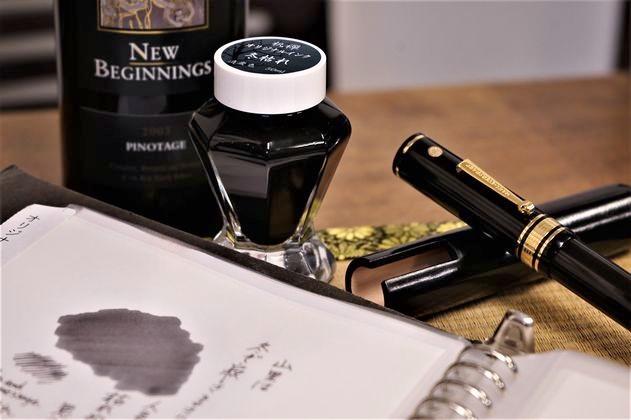 涼やかな黒インク
