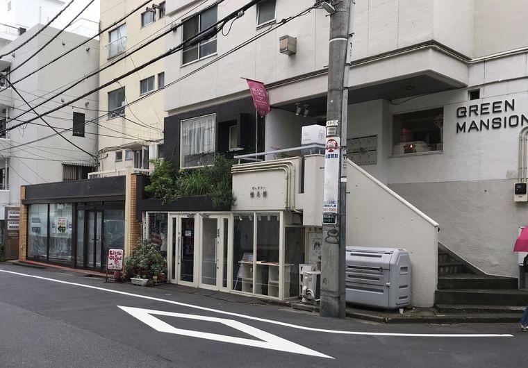 東京出張販売後記
